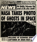 Aug 8, 1995