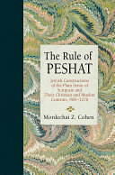 The Rule of Peshat