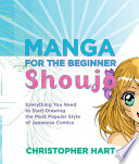 Manga for the Beginner Shoujo