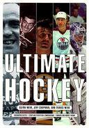 Ultimate Hockey