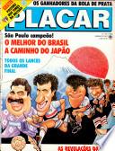 1987年3月9日