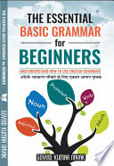 The Essential Basic Grammar For Beginners And understand how to use English Grammar