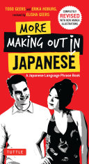 More Making Out in Japanese Book