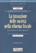 La tassazione delle società nella riforma fiscale