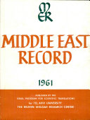 Middle East Record Volume 2, 1961