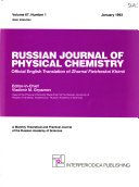 Russian Journal of Physical Chemistry Book