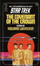 Pdf The Covenant of the Crown