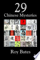 29 Chinese Mysteries