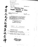 Selections from People's Republic of China Magazines