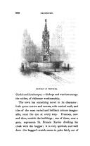 Էջ 298