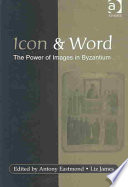 Icon and Word