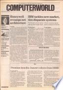 1985年10月7日