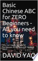 Basic Chinese Abc For Zero Beginners V2020 Pdf Book All Basic You Need To Know