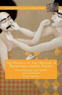 The Poetics of the Obscene in Premodern Arabic Poetry [Pdf/ePub] eBook