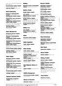 The Directory of Graduate Studies