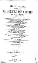 Dictionnaire universel des sciences, des lettres et des arts