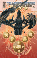 Transformers: Tales of the Fallen #4