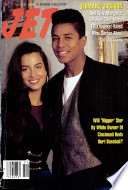 21 дек 1992