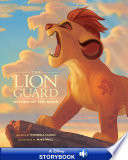 Lion Guard  Return of the Roar