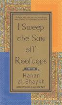 I Sweep the Sun Off Rooftops [Pdf/ePub] eBook