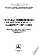 Cultural Anthropology of Southern Arabia