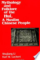 Mythology and Folklore of the Hui  A Muslim Chinese People