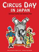 Circus Day in Japan Pdf/ePub eBook