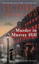 Murder in Murray Hill
