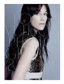 Louis Vuitton Fashion Photography Book PDF