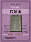 King John (約翰王) [Pdf/ePub] eBook