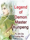 Legend of Demon Master Kunpeng