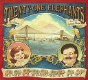 Twenty One Elephants Book PDF