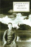 Japanese Agent in Tibet ebook