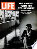 1 авг 1969
