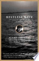 Restless Wave Book