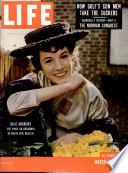 26 мар 1956