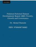 Pakistan National Human Development Report 2003