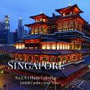 Singapore 8 5 X 8 5 Photo Calendar January 2020   June 2021