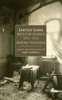 Earthly Signs
