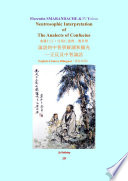 Neutrosophic Interpretation Of The Analects Of Confucius English Chinese Bilingual  Book