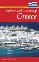 Culture and Customs of Greece