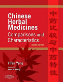 Chinese Herbal Medicines Book PDF