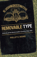 Removable Type