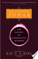 The Essential Zohar
