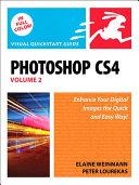 Photoshop CS4, Volume 2 Pdf/ePub eBook