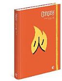 Chineasy: Chinesisch ganz easy