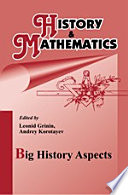 History   Mathematics Book