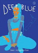 Deep Blue Book
