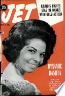 May 25, 1967