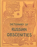 Dictionary of Russian Obscenities